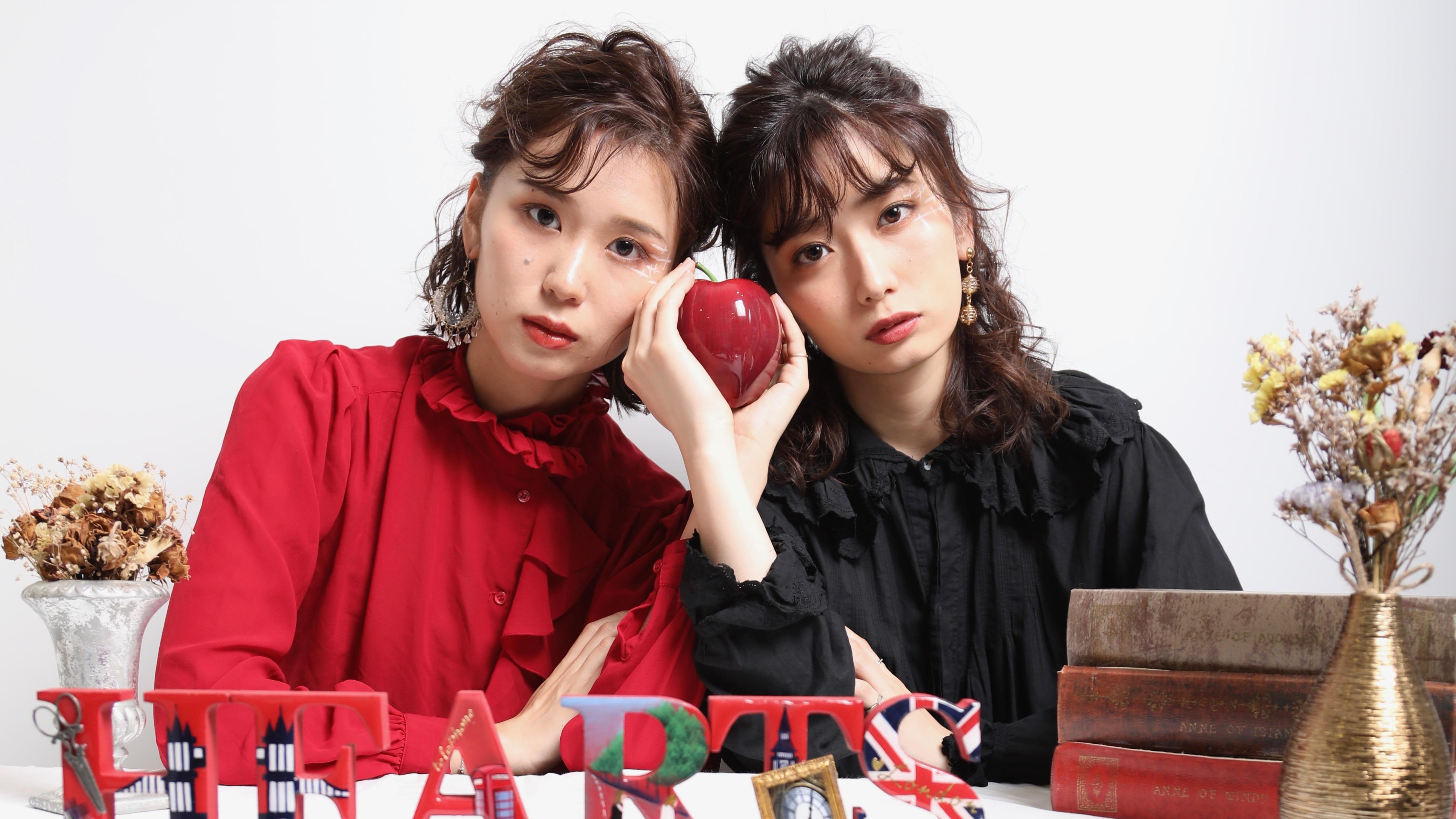 HEARTS KAGOSHIMA